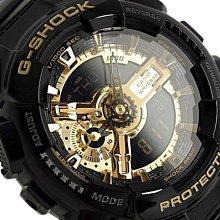 【美國鞋校】現貨 CASIO G-SHOCK 全新正品 GA-110GB-1A  黑金 手錶 GA-110GB-1