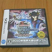 【小蕙館】NDS ~ 遊戲王 5Ds 世界冠軍大會 2010 復甦的阿卡迪亞 (純日版)