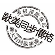 【正版.公司貨】CULTI Milano [現貨免運] 1000ml ODE ROSE義大利國寶 CULTI 香氛 / 擴香!