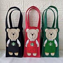 現貨Starbucks星巴克 bearista 限量熊熊提袋♥可愛上市