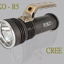 全配組【超遠射超聚光】全配組 POKO公司貨CREE XPG-R5 直充手提式手電筒 超大反光杯巡田保全