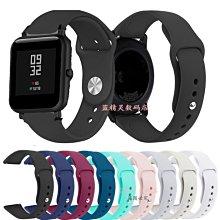 淘趣/華米GTS R47小米手錶Color智能硅膠手錶帶 米動青春版運動替換腕2