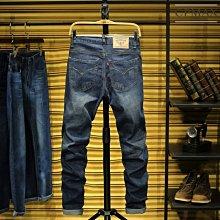 CPMAX 復古修身直筒牛仔褲 大尺碼牛仔褲 直筒褲 牛仔長褲 直筒牛仔褲 修身牛仔褲 牛仔褲 男牛仔 【J63】