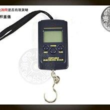 小齊的家 電子式 液晶顯示 40公斤/ 40KG 掛秤 提秤 吊秤 釣魚秤 包裹秤 郵件秤 拉力計