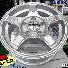 【小李輪胎】Advanti 雅泛迪 ADV20 14吋鋁圈特價供應 各車系適用問題歡迎詢問 高亮銀 黑+車面