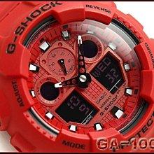 【美國鞋校】現貨 CASIO G-Shock GA-100C-4A 手錶 紅色 指針 潮流錶 GA-100C 消光 雙顯