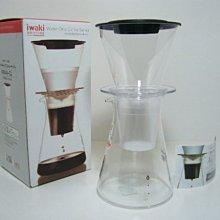 【88商鋪】日本 iwaki 冰滴咖啡壺(K8644-CL) 約440ml /咖啡壺 滴漏壺 小冰滴