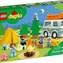【W先生】LEGO 樂高 積木 玩具 DUPLO 得寶系列 家庭號冒險露營車 10946