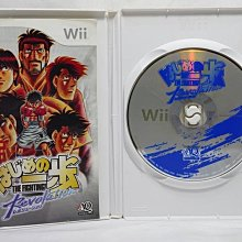 日版 Wii 第一神拳 Revolution