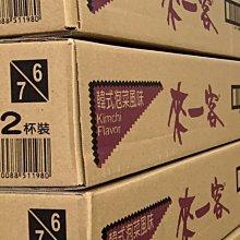 來一客 泡麵  鮮蝦魚板/京燉肉骨  整箱 (12入/箱) --每人限購1箱