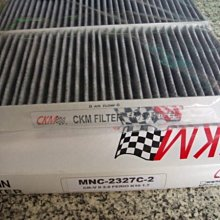 MS.CKM HONDA CRV 2代 civic 喜美七代 FERIO 共用活性碳冷氣濾網/空調濾網