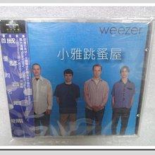 = Sallyshuistore = ☆ 二手CD: Weezer 威瑟合唱團 同名專輯 (附側標) ☆