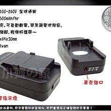 Canon M50 M500 M52 R30 R300 R32攝影機 BP718 BP727 充電器 小齊的家