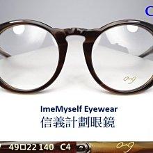 【信義計劃】OMG 5017 手工眼鏡 簍空 圓框 膠框 亞洲版高鼻墊眼鏡可配 近視 老花 抗藍光濾藍光 全視線