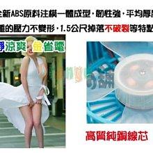 【柑仔舖】暴風版 F95B 4吋 USB迷你風扇 電風扇 小風扇 冷風扇 三段風速 LED小夜燈 送充電池+USB充電線