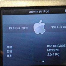硬碟改sd記憶卡、螢幕更換,Rockbox + iPod 3、4代, classic & video - (代工、維修)