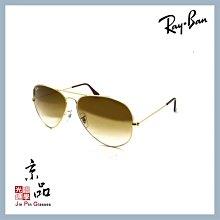 【RAYBAN】RB3025 001/51 62mm 金框 漸層茶 飛官 雷朋太陽眼鏡 公司貨 JPG 京品眼鏡