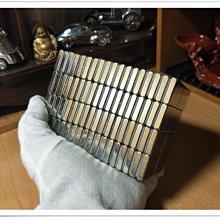 方形釹鐵硼磁鐵-30mmx20mmx5mm--發電機磁鐵!