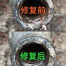 4分鐵管無牙無螺紋修護器 水管螺紋修復絲錐反牙螺絲錐 4分管水龍頭滑牙修復工具