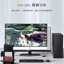 Baseus倍思 矩陣式HDMI雙向切換器 1進2出/2進1出 分屏轉換器 HDMI轉換器 4K高畫質 多合一轉換器