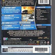 *老闆跑路*絕命尬車 BD單碟版二手片,實品如圖,下標即賣,請看關於我