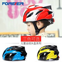 兒童護具上海永久官方旗艦店寶寶頭盔安全帽1-2-3歲女孩平衡車/自行車頭盔