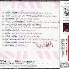 K - CONFIDENTIAL MIX HMV 15TH ANNIVERSARY - 日版 - NEW