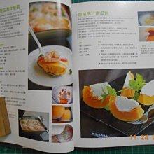 《 7種食材變化80道美味料理--小熊與廚房的非常關係 》 熊怡凱 出版菊 幾乎全新 【 CS超聖文化2讚】