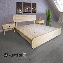 【大熊傢俱】DG-A23 北歐床 簡約 實木床 五尺 原色系 現代床架 雙人床 日式床 設計款 加大床 另售 床頭櫃
