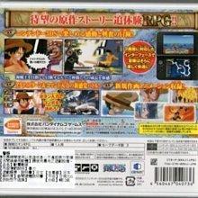 N3DS - 航海王 冒險的黎明 日版[亞力士電玩]