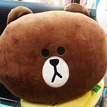 41+ 現貨不必等 正版授權 LINE  熊大 頭型 抱枕  午安枕 4716873525521   my4165