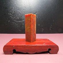 【競標樂】天然漂亮正宗正色壽山石印材15mm(A65)(網路親民價、限量一標)原價150元