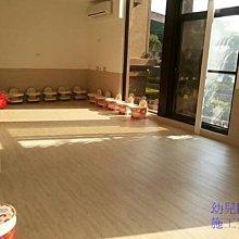 網路上我最便宜  油漆 壁紙 窗簾 塑膠地板地磚全部台灣製造 塑膠地板15cm*90cm*2.0mm每坪450只賺工錢