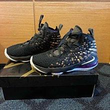 二手 LEBRON XVII(GS) 籃球鞋