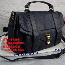 優買二手精品名牌店 Proenza Schouler PS1 C1 深 藍 全皮 金釦 手提包 斜背包 肩背包 學院包