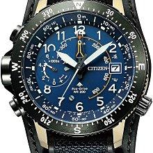 日本正版 CITIZEN 星辰 PROMASTER BN4055-19L 手錶 男錶 光動能 30週年限定 日本代購