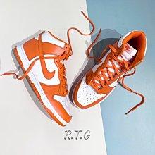 【RTG】NIKE DUNK HI RETRO SYRACUSE 橘白 高筒 雪城 官網貨 男鞋 DD1399-101