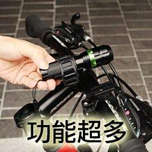 【飛輪單車】多功能矽膠360度旋轉燈架 燈座可旋轉-矽膠帶固定彈性大[05300187]