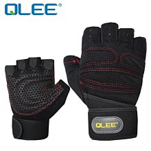 Qlee 有氧健身手套半指男女運動訓/拳擊有氧/重訓 護手加長護腕防滑透氣款