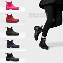 臺灣現貨 HUNTER 亨特 雨鞋 正品 經典款 切爾西 踝靴 低幫啞光 霧面黑 防水靴 女鞋 雨鞋 雨靴 短筒雨鞋