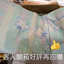 【台灣製造100%純棉】雙人冬夏兩用被子(+鋪棉) /被單/水藍/地中海風/義大利品牌台灣代理Roberto Mocali諾貝達