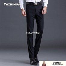韓版職業修身黑色男士西褲上班正裝男裝工作服男式結婚伴郎西裝褲-LE小琳商店