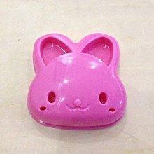超可愛立體三明治小兔麵包壓模具 小兔造型DIY 口袋三明治模具 吐司土司壓模製作器