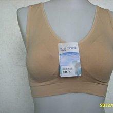 涼感運動型內衣~男女內衣褲,無鋼圈胸罩、透氣貼身、2件特價500元~lisaa168生活館