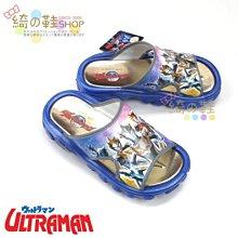 ☆綺的鞋鋪子☆新款上市【奧特曼】02 藍色 70 兒童室外拖鞋 輕便拖鞋台灣製造 MIT╭☆