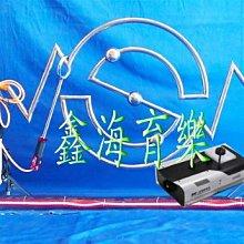 【鑫海育樂】☆桌上型電流急急棒出租☆電流急急棒訂做