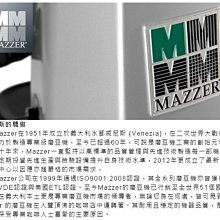 ☆MAZZER☆ 義大利原裝進口 專業定量磨豆機【SUPER JOLLY E】