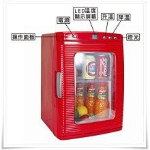 ~免運+可刷卡~【山山小鋪】ZANWA晶華 電子行動冰箱/小冰箱/冷藏箱/孵蛋機 CLT-25L