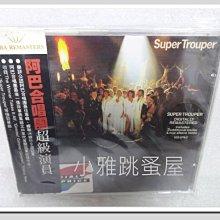 = Sallyshuistore = ☆ 二手CD:ABBA阿巴合唱團Super Trouper超級演員 (附側標) ☆