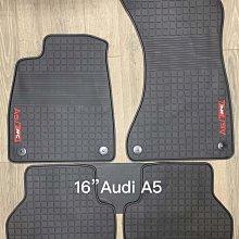 奧迪AUDI 16年式 A5 S5 RS5 歐式汽車橡膠腳踏墊 橡膠腳踏墊 SGS無毒認證 天然環保橡膠材質、防水耐熱耐磨